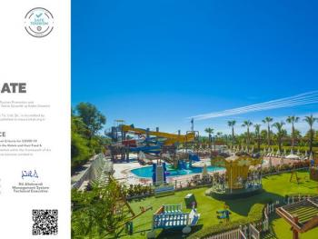 HOTEL TURAN PRINCE (EX. SENTIDO) 5*