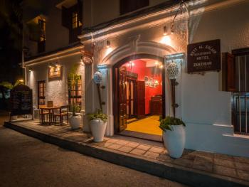 BEYT AL SALAAM HOTEL 4*
