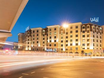 AVANI DEIRA DUBAI HOTEL (EX. MOVENPICK HOTEL DEIRA)